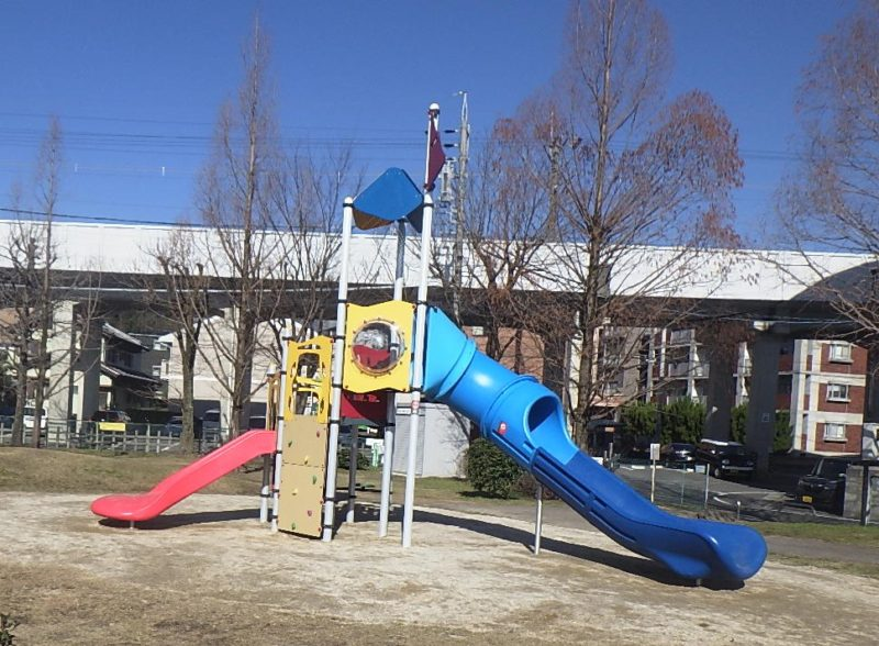 公園遊具設置工事